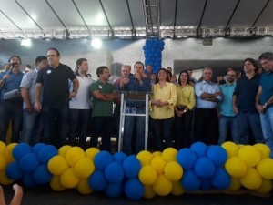Convenção do PSDB em Campo Grande. Tucanos estão de olho em janela partidária (Foto: Arquivo)